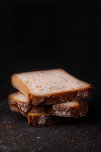 Eric Kayser, boulangerie - pâtisserie / 2