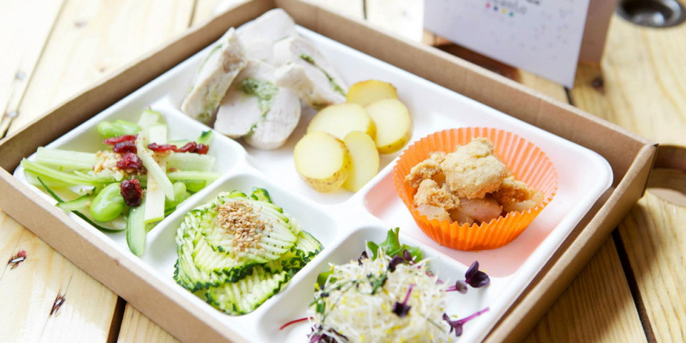 L'art du bento gluten free friendly / 1