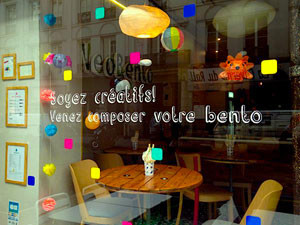 L'art du bento gluten free friendly / 3