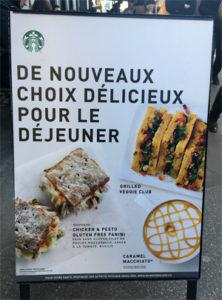 Enfin du sans gluten chez Starbucks en France !! Voici la nouveauté ! ©Because Gus
