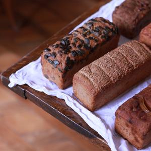 Le guide des boulangeries sans gluten en France ! ©Mamaten