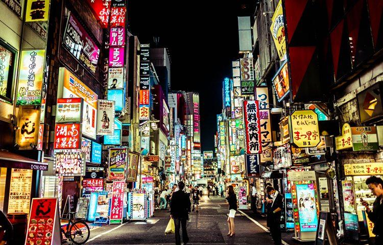 Où manger sans gluten à Tokyo ?! ©Alessandro Baffa