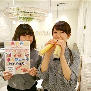 Les rolls du ©Natural Cream Kitchen - Où manger sans gluten à Tokyo ?!