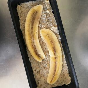 Gagnez votre banana bread sans gluten avec Céliane ! - Au four ! ©Because Gus
