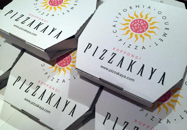 Pizzakaya - sans gluten à Tokyo